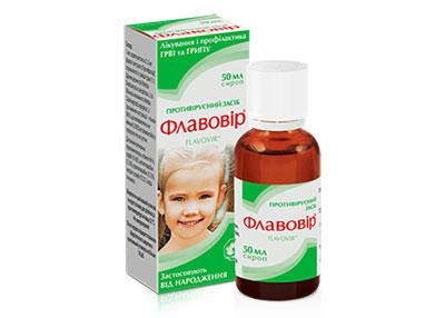 Флавозід®