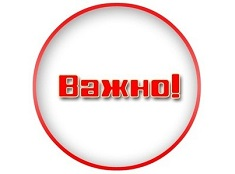 Співробітництво з КП «Луганська обласна «Фармація» призупинено