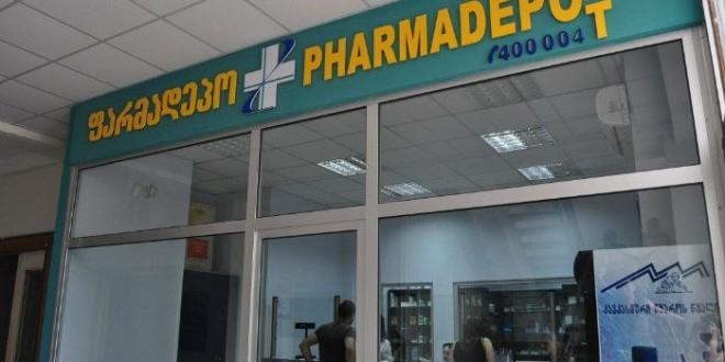 Лікарські препарати Протефлазід®, супозиторії, та Імунофлазід, сироп, зареєстровані у Грузії