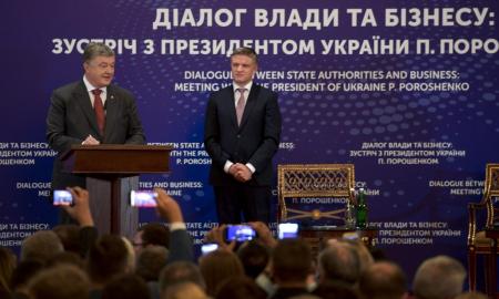 Президент України зустрівся з бізнес-спільнотою
