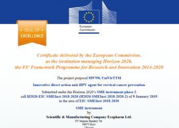 "Innovative project proposal of Scientific and Manufacturing Company ""Ecopharm"" was granted by Certificate ""SEAL OF EXCELLENCE""  delivered by the European Commission"