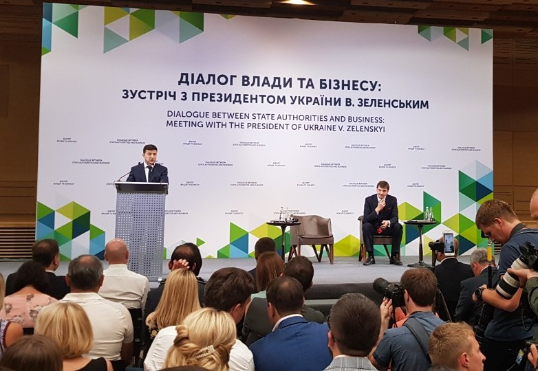 The President met with the businessmen: prospects and hope