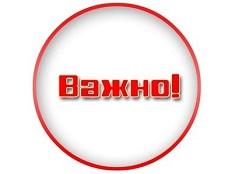 Сотрудничество с КП «Луганская областная «Фармация» приостановлено