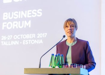 Ecopharm took part in the 4th Eastern Partnership Business Forum