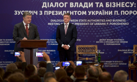 The President of Ukraine meets the business community