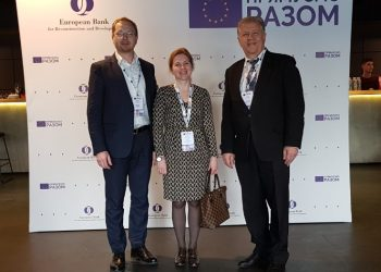 «Екофарм» стала учасником EU4Business Networking Event and Workshop