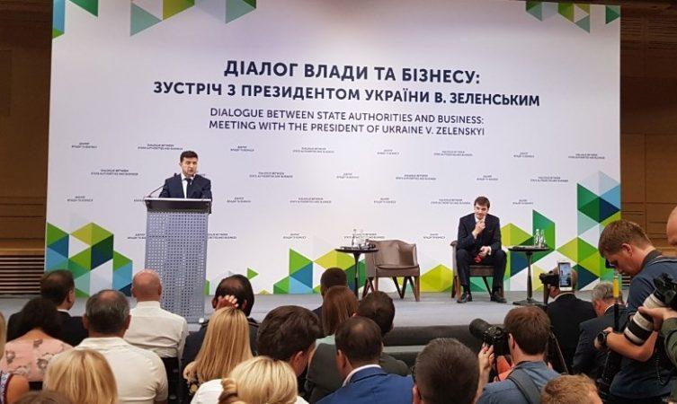Президент зустрівся з бізнесменами: перспективи та надії