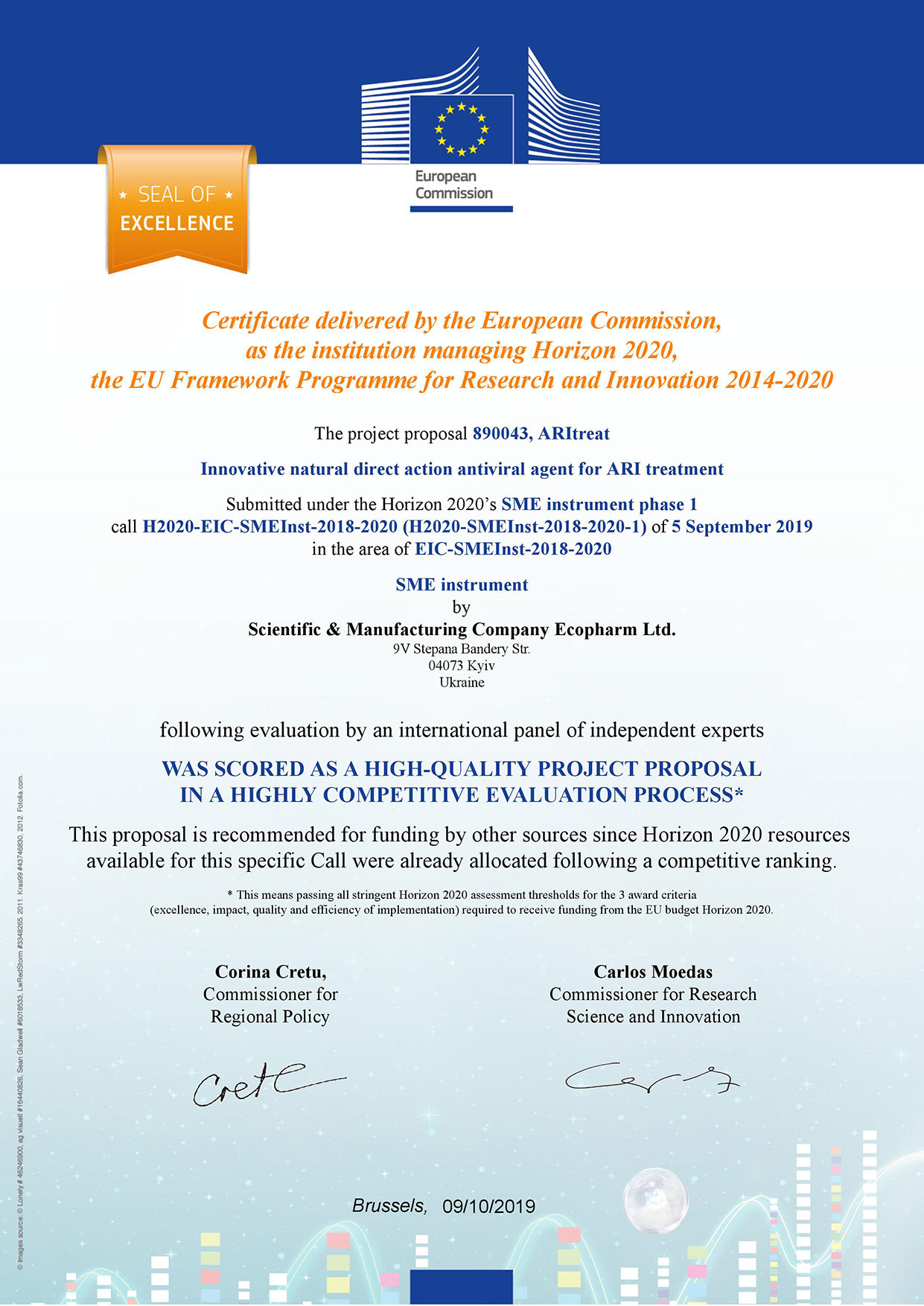 """Ecopharm""  project awarded by ""SEAL OF EXCELLENCE"""