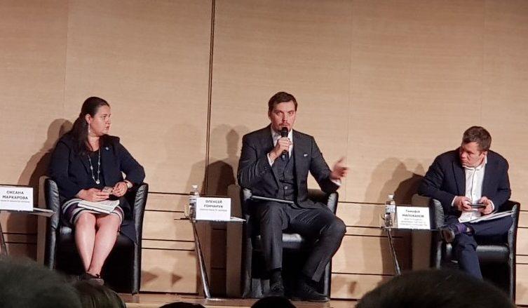 Українська бізнес-спільнота зустрілася з Прем'єр-міністром