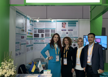 «Ecopharm» took part in China International Import Expo/CIIE