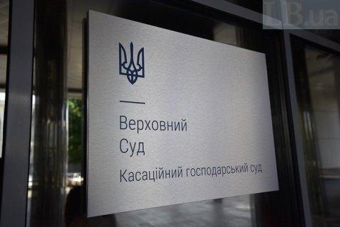 Верховний Суд остаточно затвердив необґрунтованість претензій АМКУ до НВК «Екофарм»